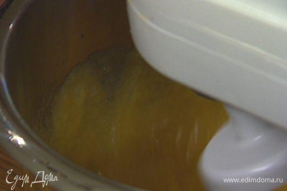 Яйца и желтки с сахаром взбивать в блендере до увеличения массы в объеме в 2 раза.