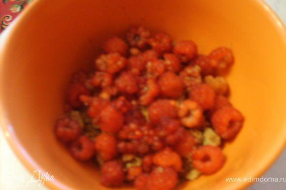 Теперь укладываем заранее подготовленные ягоды: малину