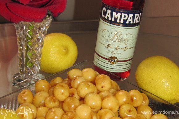 добавить сахар, сок лимона