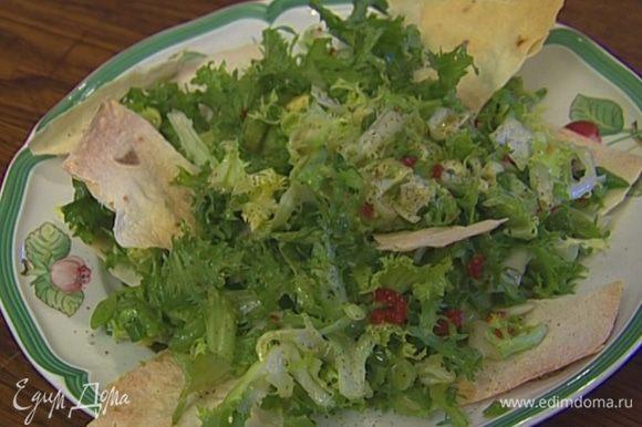 Положить несколько кусочков лаваша на тарелку, сверху выложить салат, оставшиеся кусочки лаваша воткнуть в салат произвольно.