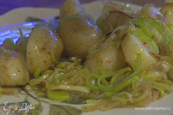 В сковороду, в которой жарилась печень, влить еще 2 ст. ложки оливкового масла и слегка обжарить лук-порей, затем добавить картофель, перемешать и снять с огня.