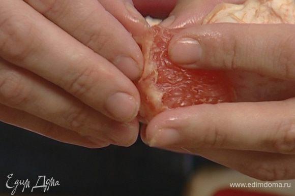 Грейпфрут почистить, разделить на дольки и освободить от пленок, сохранив выделившийся при этом сок.