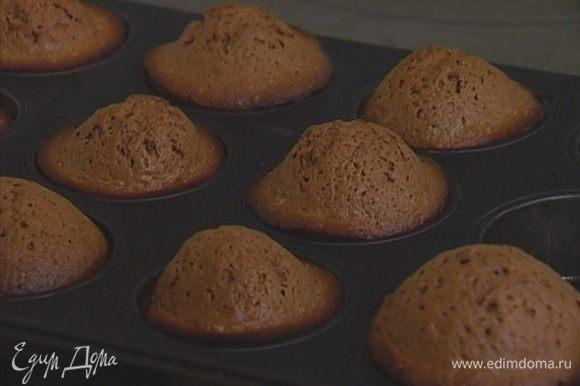 Небольшие формочки для выпечки смазать сливочным маслом, наполнить тестом и отправить в разогретую духовку 20–25 минут.