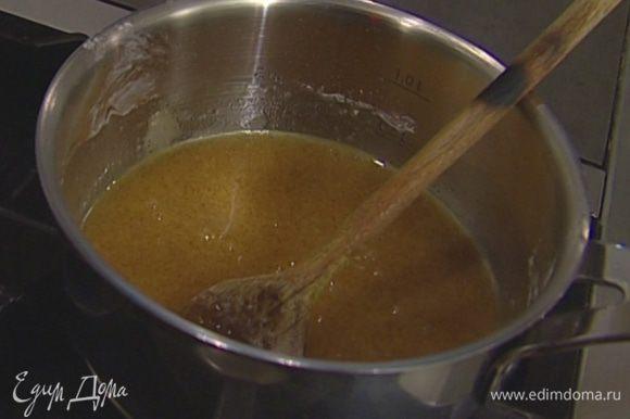 Мед вылить в небольшую кастрюлю, добавить сахарную пудру, сахар и поставить на огонь. Помешивая, дождаться, чтобы сахар растворился.