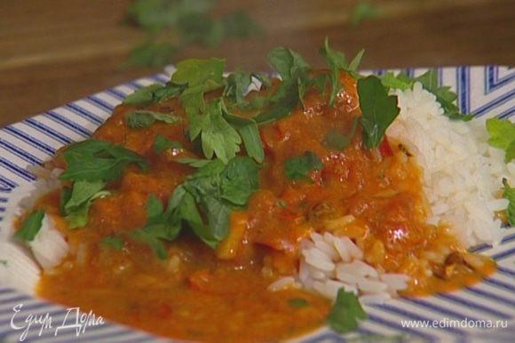Подавать карри с отваренным рисом.