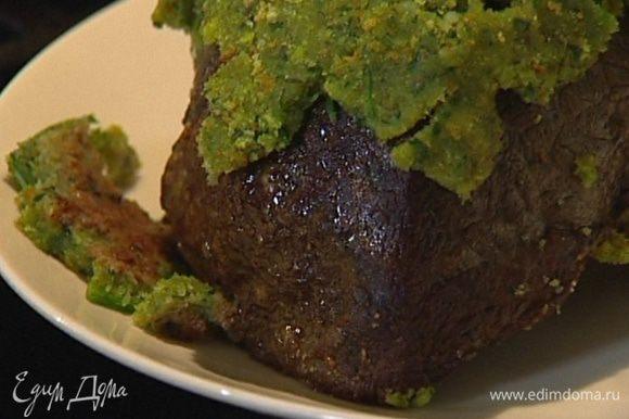 Достать противень из духовки, положить на мясо горчичную корочку и запекать еще 10 минут, затем вынуть мясо из противня и дать ему отдохнуть 20 минут.