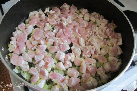 Добавить к нему курицу и готовить до тех пор, пока вся курица не станет из розового, белого цвета