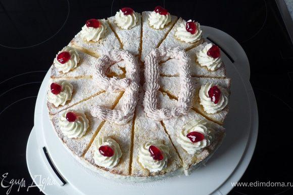 P.S. Мне еще надо было написать число 90 на торте, поэтому я к сливкам добавила немного брусничного варенья (чтоб поярче было) и использовала другую насадку (тут полет для фантазии, можно и той же написать). Все были в восторге :)))