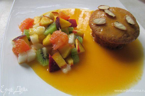 Фрукты порезать кубиком. На сервировочную тарелку налить соус. Выложить фрукты и кексик. Полить их сверху соусом. Маффин украсить миндалем. Приятного аппетита и хорошего настроения на целый день:))