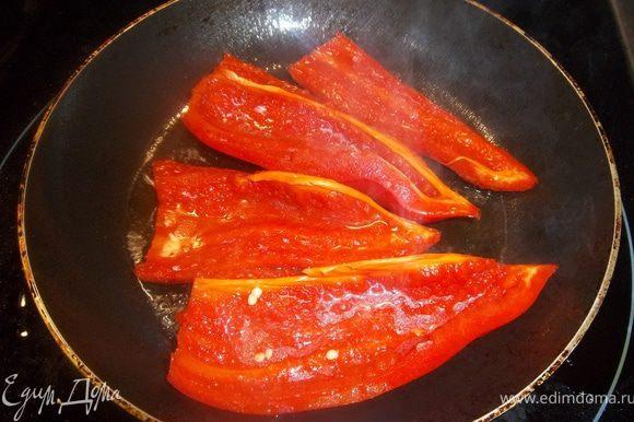 Перец помыть, нарезать вдоль дольками. Обжарить с двух сторон на оливковом масле до мягкости. Снять кожицу.