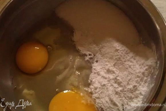 Яйца перемешать с сахаром и крахмалом