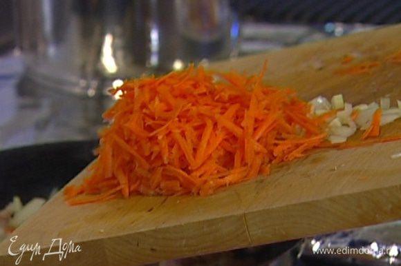 Морковь натереть на крупной терке.