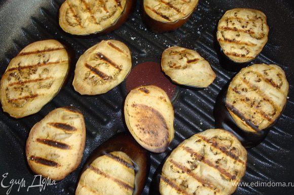 Режем баклажаны и помидоры кружочками (толщиной около сантиметра) и обжариваем на сухой раскаленной сковороде гриль...