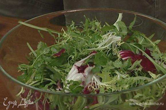 Выложить листья салата в глубокую посуду, посыпать миндалем, добавить заправку и перемешать.