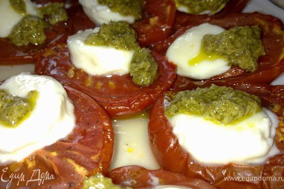 Остудить помидорки до комнатной температуры, сверху положить кружочки моцареллы и немного соуса песто.
