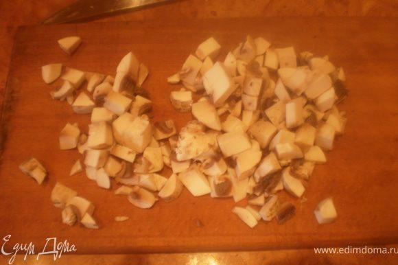 Покрошить грибы.