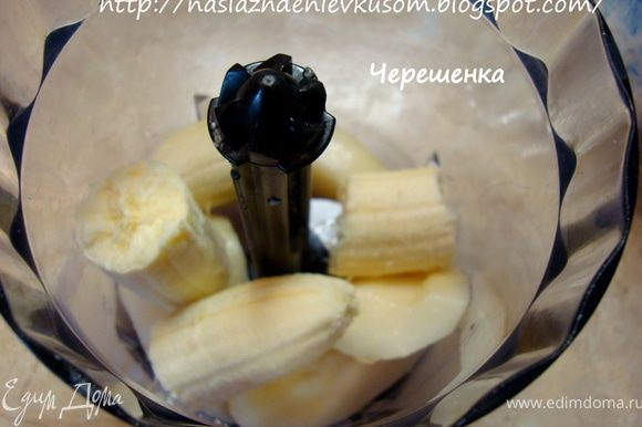 Взбиваем в блендере банан с грушей. Затем кладем туда сметану, яйцо, сахар, размягченное при комнатной температуре сливочное масло или маргарин и цедру апельсина…