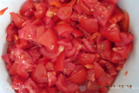 помидоры разрезать на 6-8 частей