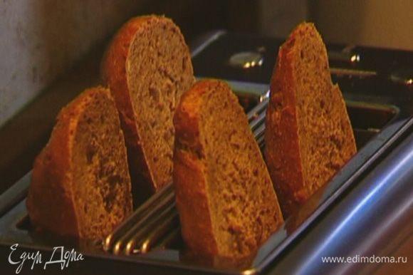 Булочки разрезать вдоль пополам и отправить в тостер или под гриль.