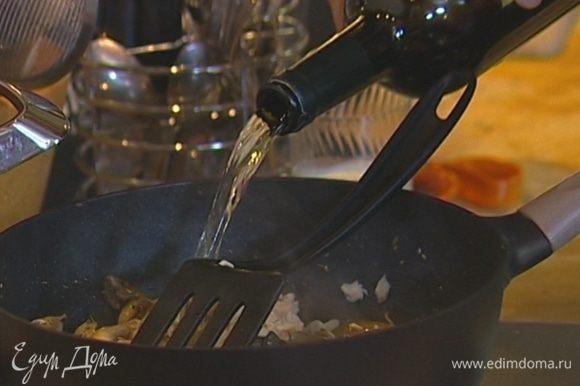 Влить вино и на сильном огне дать алкоголю выпариться.