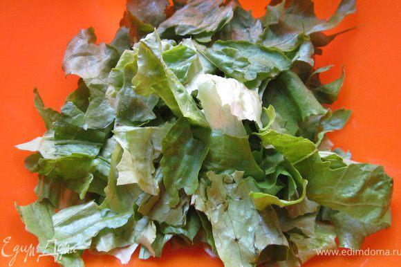 Листья салата Ромэн тщательно промыть и просушить. Затем листья салата Ромэн порвать руками на небольшие фрагменты удалив сердцевины листьев.