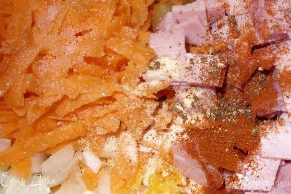 Огурец, ветчину и лук мелко порезать. Морковь по шинковать на крупной тёрке. Яйцо мелко порезать яйцерезкой. Посолить и добавить специи ( красный и черный перецы, сухой чеснок).