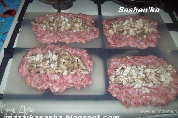выкладываем грибы на мямные лепешки. много не кладите так как при жарке рулеты может разорвать.