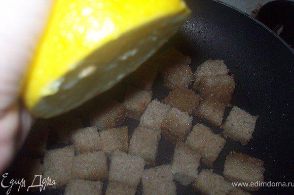 выложите хлеб в чесночное масло, сбрызнете лимонным соком и обжаривайте до румяной корочки