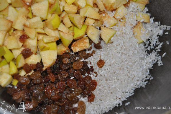 Рис,изюм,айву сахар залить 5 стаканами кипятка.Довести до кипения,положить масло и на слабом огне варить до готовности в чугунке под крышкой.