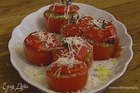 Готовые помидоры выложить на тарелку, сбрызнуть оливковым маслом, посыпать орегано и оставшимся пармезаном.