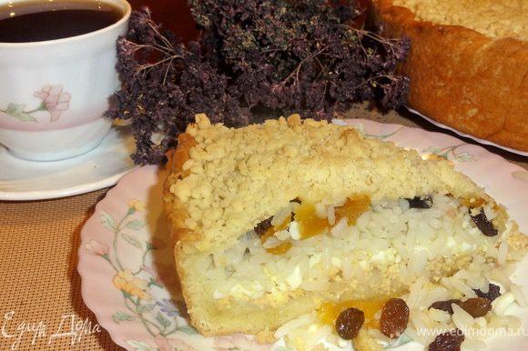 Пока пирог остывает, заварите чай с душицей и мятой. Надеюсь пирог вам понравится!