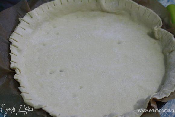 Форму застелить пергаментом, выложить тесто, оформить края....