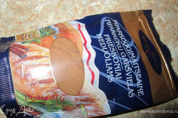 Вот такую приправу к печенью и пряника мне привезли из Вильнюса) очень она мне понравилась, у нас к сожалению такой не встречала.(