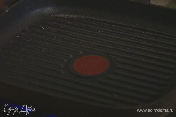 Разогреть сковороду-гриль, кулинарной кисточкой смазать ее оливковым маслом.