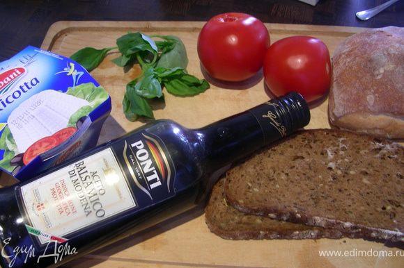 Наши продукты (зубчик чеснока и луковичка на фотосессию опоздали):