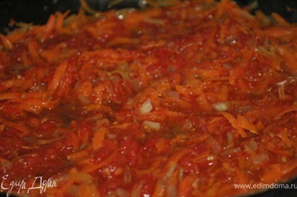 Лук и морковь поджарить, залить томатом и тушить 5 минут.