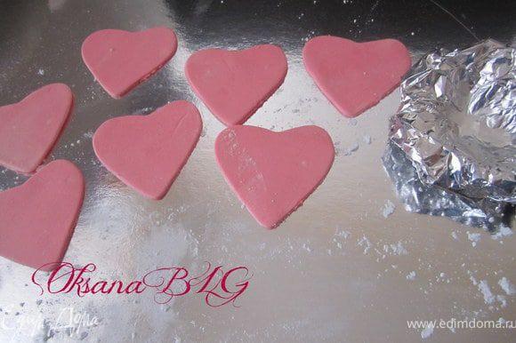 Формочкой сердце вырезать 7 листиков