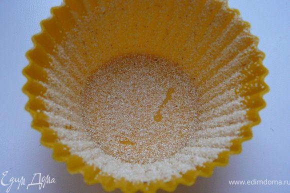 Формочки для тарталеток смазать сливочным маслом,присыпать манкой.