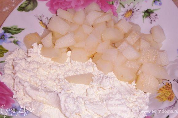 Начинка:Вытащить из воды груши и смешать с риккотой и мёдом