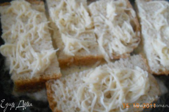 хлеб готов, начинаем обмакивать в омлетно- сырную массу, с двух сторон, чтоб на каждом кусочке был сыр и выкладываем на сковородку предварительно разогретую с маслом