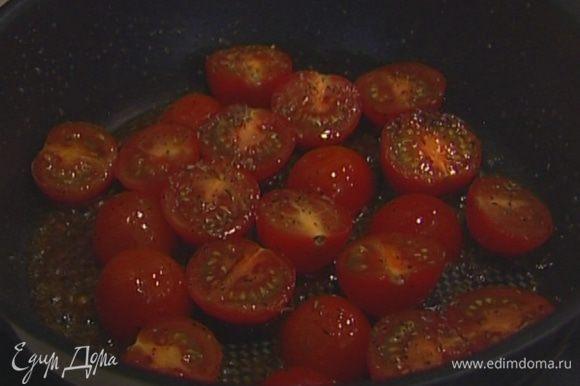 Разогреть в глубокой сковороде 1 ст. ложку оливкового масла, выложить помидоры, посыпать прованскими травами, посолить, поперчить, добавить сахар и бальзамический уксус. Выключить огонь и дать помидорам дойти в горячей сковороде.