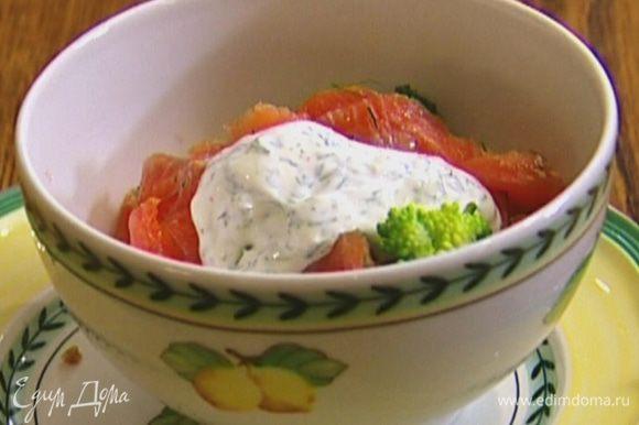Соединить гречку с брокколи, добавить семгу, полить все сметанным соусом.