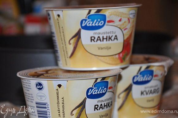 """Сливочный сыр с сахарной пудрой (совсем немного пудры, так как у меня """"Valio maustettu RAHKA"""" сам по себе сладкий, ванильный) взбить миксером до пышности. Я купила 3 баночки (по 200 гр.)""""Valio maustettu RAHKA""""."""