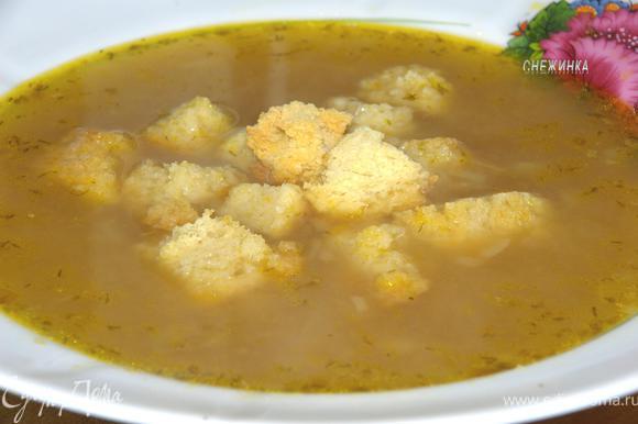 Ура! Мой любимый суп готов) Приятного Вам аппетита!