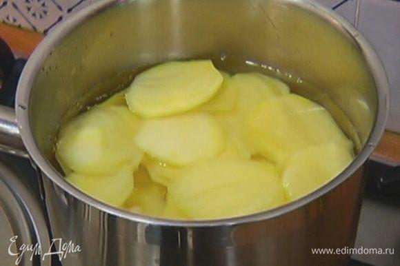 Выложить картофель в небольшую кастрюлю, залить кипятком, довести до кипения и варить 2 минуты.