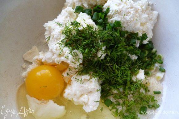 Приготовим тесто для клецок:смешать творог,яйцо,манку,соль и зелень и дать постоять минут пять.