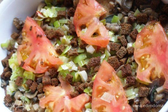 Зальем вином. Сверху выложим помидоры, нарезанные ломтиком. Последний слой - сухарики. Поставим в духовой шкаф на 40 минут. Запекаем при температуре 180 градусов.
