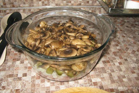 Далее кладём слой обжаренных на оливковом масле шампиньонов
