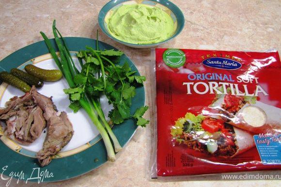 Итак - Тортильи с мясом и гуакамоле Насколько я знаю, Гуакамоле используют в Мексике также часто, как в России майонез (пусть поправят меня знатоки, если это не так ). Поэтому следующий рецепт будет именно с ним.