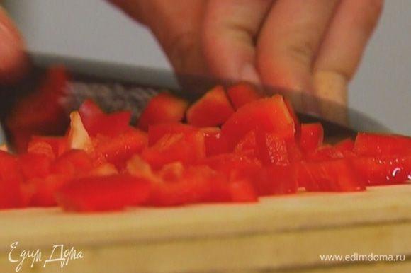 Сладкий перец, удалив плодоножку с семенами, нарезать маленькими кубиками.
